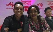 Ex-Big Brother Naija Star, Miyonse Amosu Signs new Deal with Ajinomoto