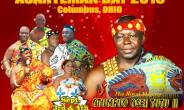 Mother Of All Asanteman Day To Be Held In Columbus Ohio