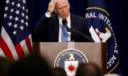 John Brennan: the new US strategy for GCC, the KSA and the UAE will be superior to others