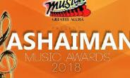 Ashaiman Music Awards Has Great Potential – Organizers