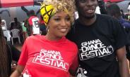 Ghana Dance Festival 2018 Kicks Off Sept 1st