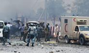 Afghanistan Blasts 'Kill 24 People'