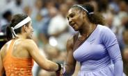 Serena Williams Into US Open Final With Emphatic Win Over Sevastova