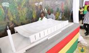 Dear Akufo-Addo: God Might Not Be Interested In Your National Cathedral