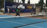 Stanbic Bank Supports Asogli Tennis Tournament