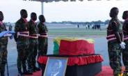 Why Kofi Annan's Casket Was Covered
