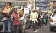 Ghana Is Officially Beggars, Hawkers And Container Kiosks Republic!