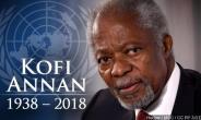 Kofi Atta Annan:A Citizen of the World
