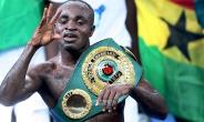 Boxer Emmanuel Tagoe Discovers 14 Year Old Son Isn't His Child After DNA Test