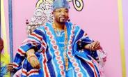 Since Mounting the Thrown, I've Never Sold Any Plot of Land…Oluwo of Iwo Land