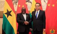 Borrowing Undermines Ghana's Volition for Prioritization