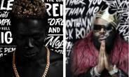Shatta Wale Accused Of 'Stealing' Rick Ross' Idea For His Album Artwork