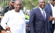 Ghana's Economic Rating Now At B
