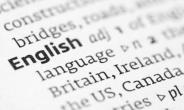 Who says English Language is a Ghanaian tongue?