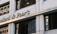 Economic Analyst Doubts S&P's Credit Rating Upgrade For Ghana