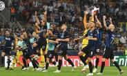 Kwadwo Asamoah Happy With Inter Milan's 2:1 Win Tottenham Hotspurs In UCL