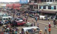 KMA Begins Decongestion Exercise Despite Plea From Traders