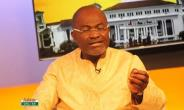 Ken Agyapong Admits Missing The Good Works Of Anas