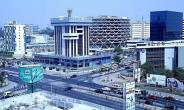 Ghana's Economy On The Right Track