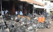 Why Spare Parts Dealers Are Fighting NPP Government