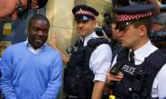 Why Does The Uk Government Want To Deport Kweku Adoboli??