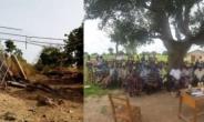 Bongo: Lack Of Bridges Affect Access To Health Care