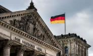 Interest In German Family Housing Subsidy Crashes Bank Website