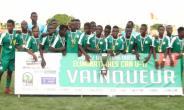 Senegal Beat Guinea in WAFU Zone A Final To Qualify For U-17 AFCON