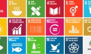 UEW Students Using Theatre Arts To Achieve Sustainable Development Goal Three