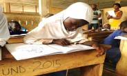USAID Partners Education Ministry To Advance Early Grade Reading Project