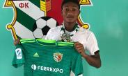 Ghanaian Youngster Najeeb Yakubu Named In Vorskla Poltava Squad For Arsenal Europa League Clash