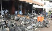 Spare Parts Dealers Deny Begging Mahama