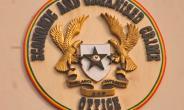 EOCO Targets MASLOC, Free Zones, BOST Over US$44m