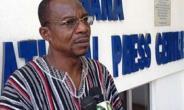 GJA leadership deserves special commendation