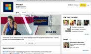 5 Tips For Creating a LinkedIn Company Page