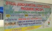 National Cataract Outreach Project Launched