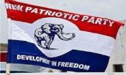 NPP Communicators To Bridge Gap Between Gov't And The People