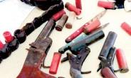 Weapons retrieved from the suspected armed robbers