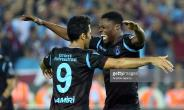 Ghanaian Forward Caleb Ekuban Enjoys Dream Debut As Trabzonspor Annihilate Galatasaray