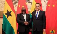 Ghana, China Sign Eight Co-Operation Agreements MoUs