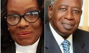 Ghana, Cote D'lvoire, Accept ITLOS Judgement On Maritime Dispute