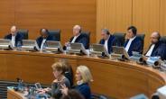 ITLOS Move To Settle Maritime Dispute Between Ghana, Ivory Coast