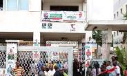 Vetting Of NDC Aspirants For National Executive Positions Ends