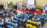 Youth Urged To Develop Innovative Solutions To Address SDGs Challenges