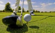MTN Invitational Golf At Celebrity Club On Friday