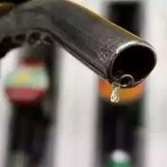 Address Rising Prices Of Fuel – TUC Tells Gov't