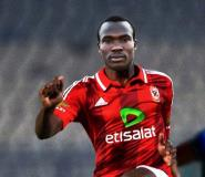 BREAKING NEWS... Kwesi Appiah Names 26-Squad For Uganda Clash