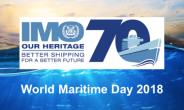 GMA Joins International Maritime Organization To Mark World Maritime Day