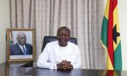$2.25bn Bond: CHRAJ Absolves Ken Ofori-Atta Of Conflict Of Interest Allegations