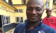 NDC Activist Appiah Stadium Released On Bail